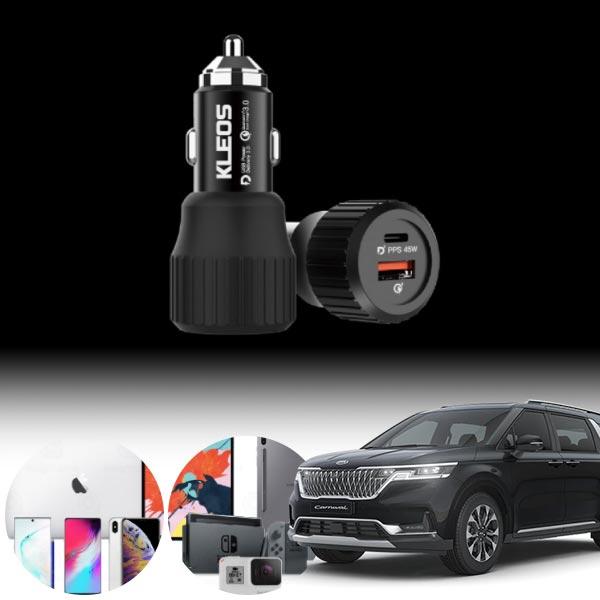 카니발(KA4)(21~)' USB-C 63W 차량용 급속충전기 PKL-632 cs02071 차량용품