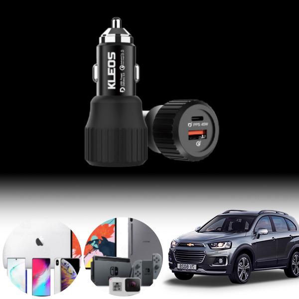 캡티바 USB-C 63W 차량용 급속충전기 PKL-632 cs03025 차량용품