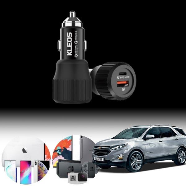 이쿼녹스 USB-C 63W 차량용 급속충전기 PKL-632 cs03038 차량용품