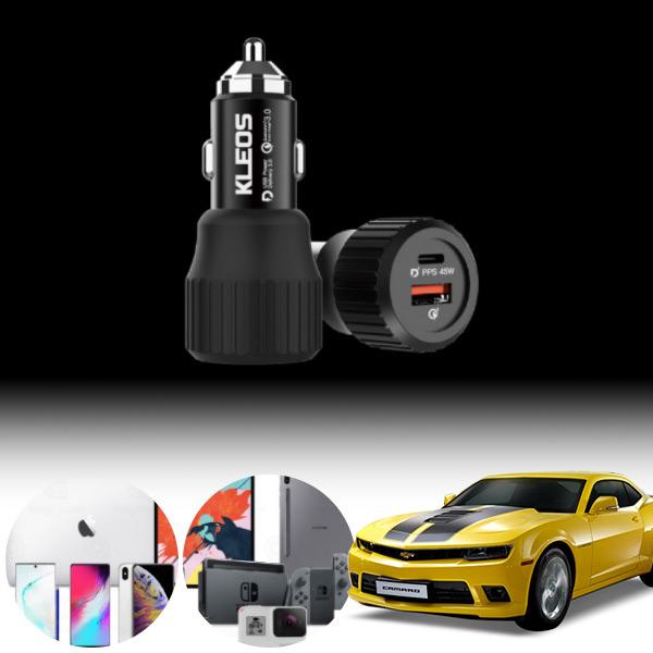 카마로 USB-C 63W 차량용 급속충전기 PKL-632 cs03039 차량용품