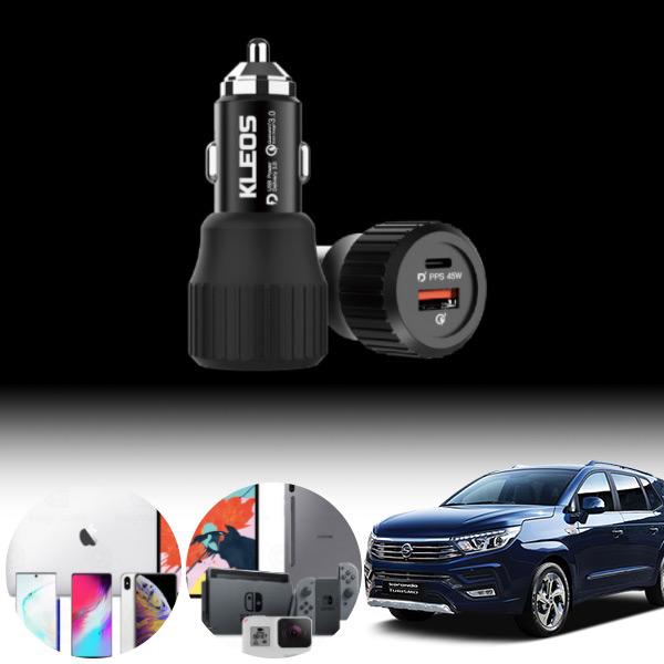 코란도투리스모 USB-C 63W 차량용 급속충전기 PKL-632 cs04010 차량용품