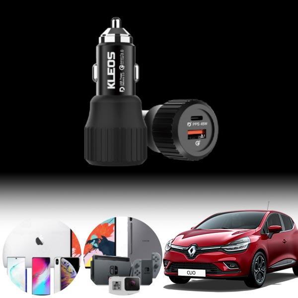 클리오 USB-C 63W 차량용 급속충전기 PKL-632 cs05015 차량용품