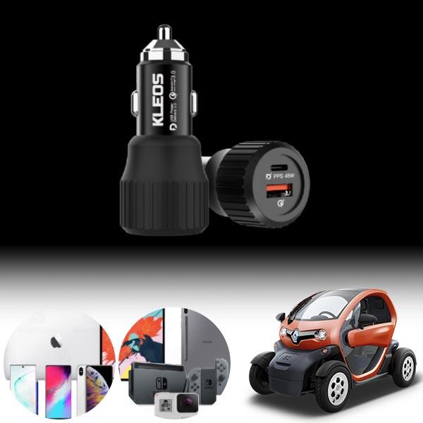 트위지 USB-C 63W 차량용 급속충전기 PKL-632 cs05016 차량용품