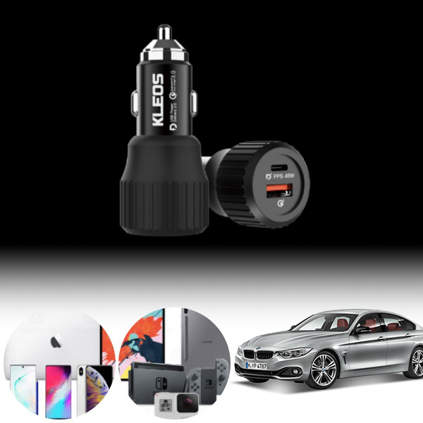 4시리즈(F32)(14~) USB-C 63W 차량용 급속충전기 PKL-632 cs06006 차량용품