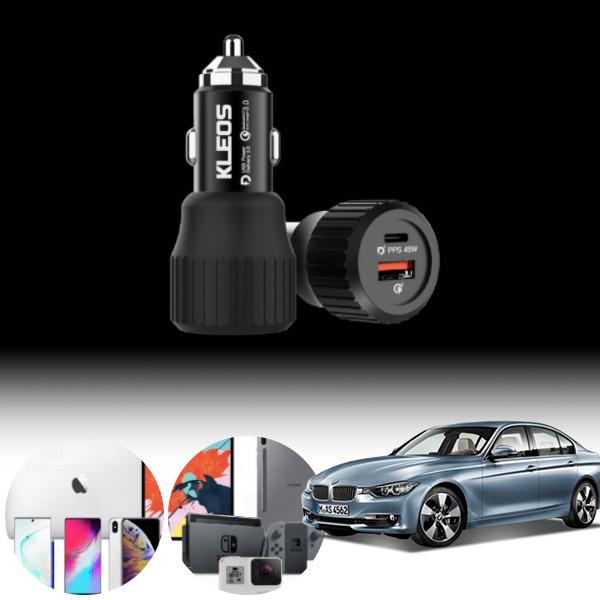 3시리즈(F30)(11~18) USB-C 63W 차량용 급속충전기 PKL-632 cs06038 차량용품