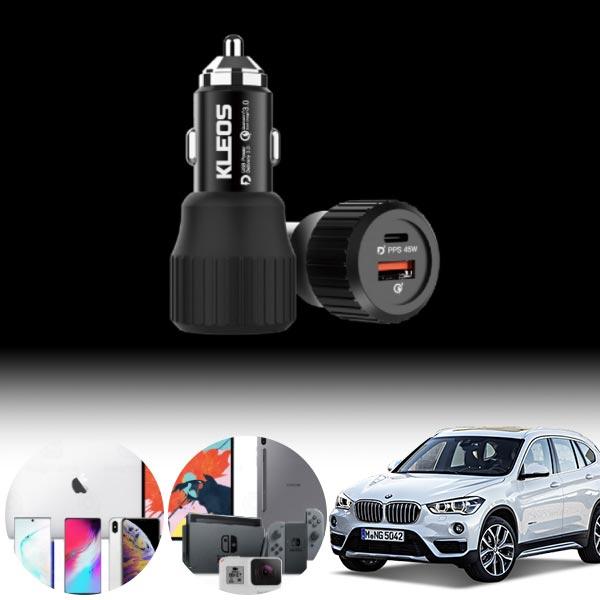 X1(F48)(16~) USB-C 45W 차량용 급속충전기 cs06040 차량용품