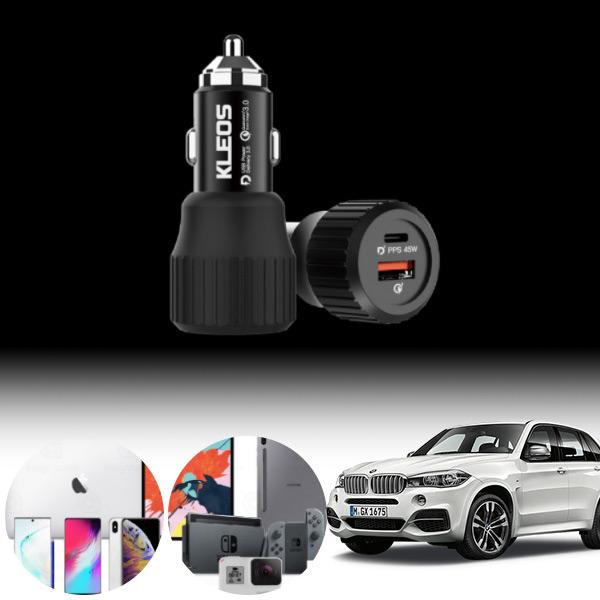 X5(F15)(13~18) USB-C 63W 차량용 급속충전기 PKL-632 cs06042 차량용품