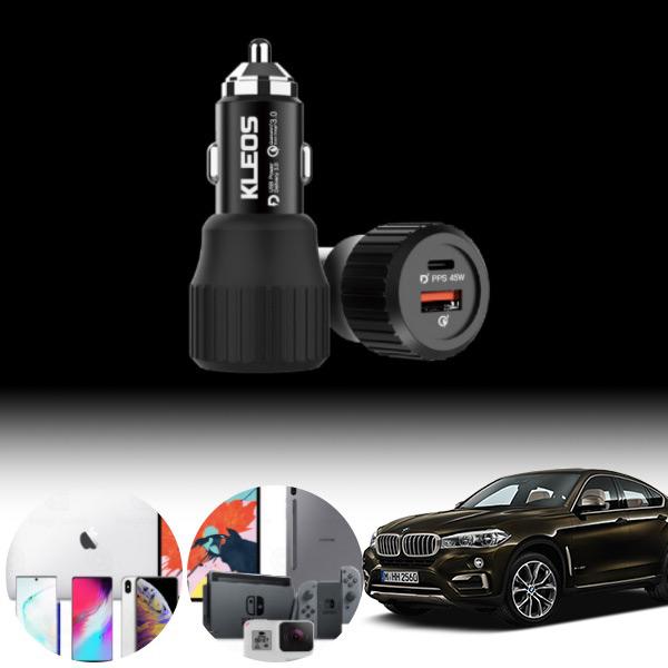 X6(F16)(15~) USB-C 63W 차량용 급속충전기 PKL-632 cs06043 차량용품