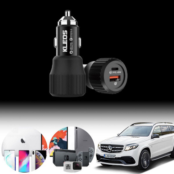 GLS클래스(X166)(17~) USB-C 63W 차량용 급속충전기 PKL-632 cs07038 차량용품