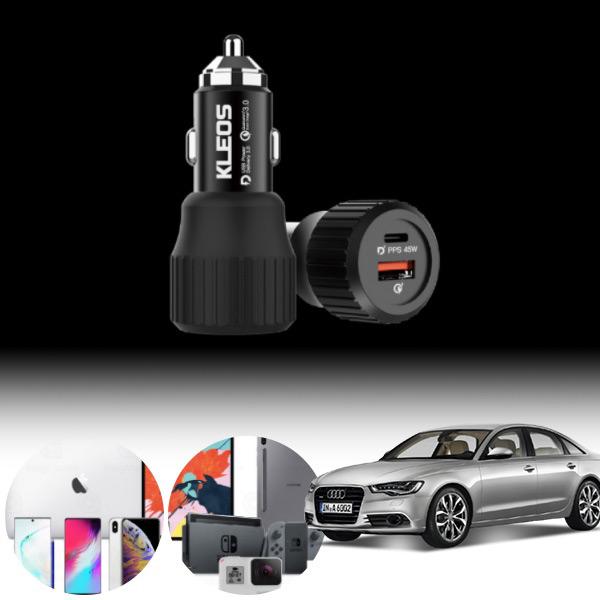 A6(C7)(12~) USB-C 63W 차량용 급속충전기 PKL-632 cs08027 차량용품