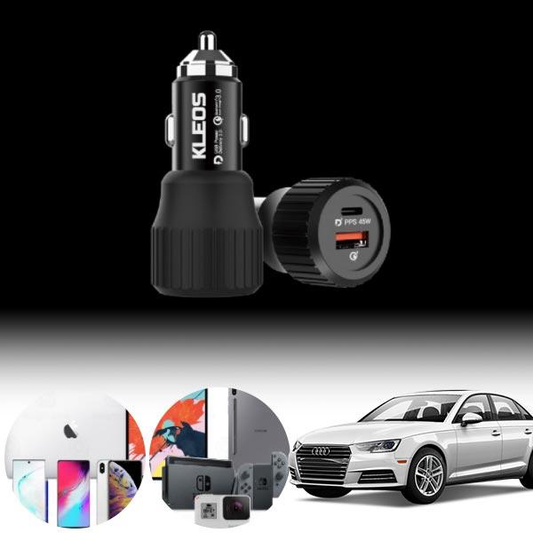 A4(B9)(16~) USB-C 63W 차량용 급속충전기 PKL-632 cs08029 차량용품