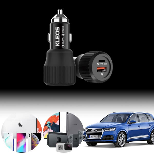 Q7(4M)(15~) USB-C 63W 차량용 급속충전기 PKL-632 cs08030 차량용품