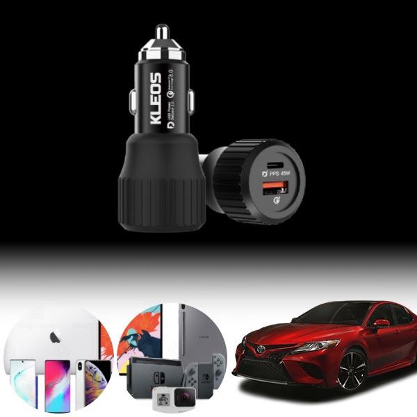 캠리(18~) USB-C 63W 차량용 급속충전기 PKL-632 cs14021 차량용품