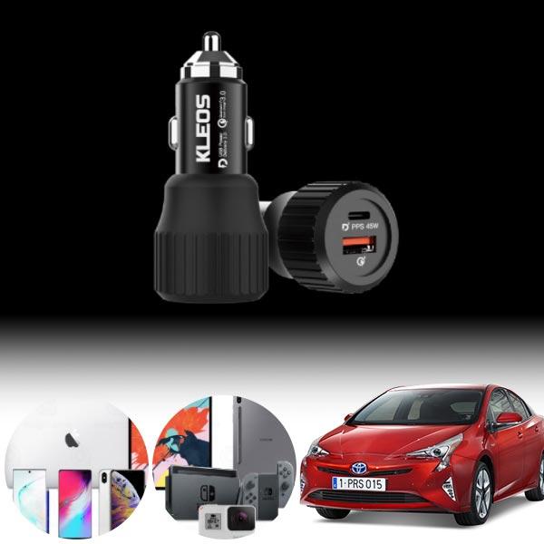 프리우스(4세대)(16~) USB-C 63W 차량용 급속충전기 PKL-632 cs14023 차량용품