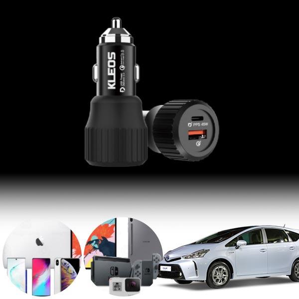 프리우스V(15~) USB-C 63W 차량용 급속충전기 PKL-632 cs14024 차량용품