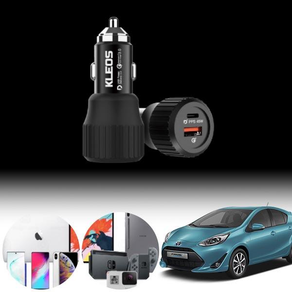 프리우스C(18~) USB-C 63W 차량용 급속충전기 PKL-632 cs14025 차량용품