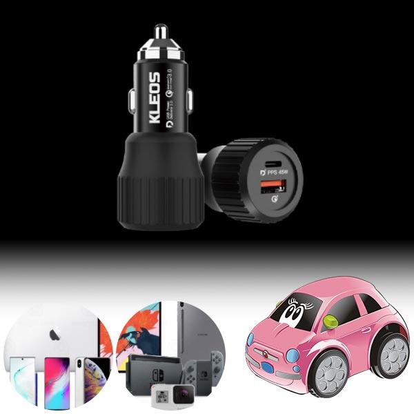 전차종공용 USB-C 45W 차량용 급속충전기 cs41001 차량용품