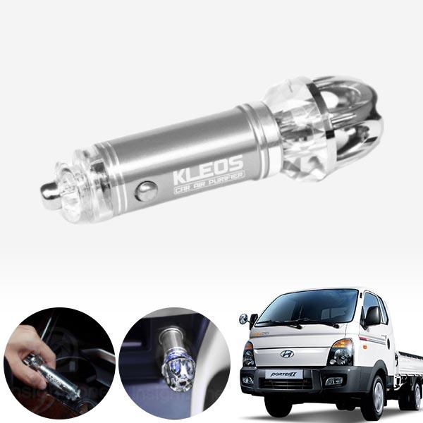 포터2(04~) 음이온 냄새제거 공기청정기 cs01053 차량용품