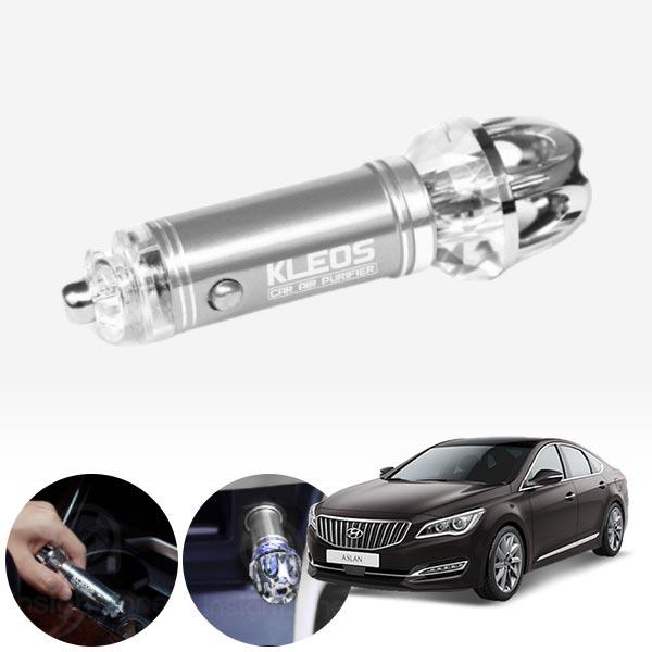 아슬란 음이온 냄새제거 공기청정기 cs01054 차량용품