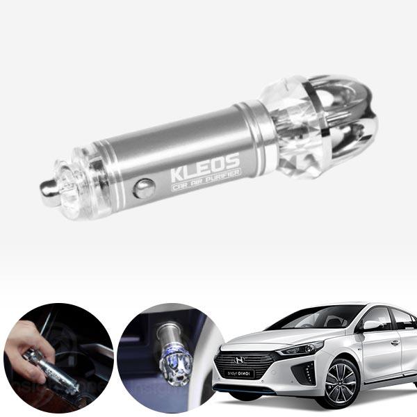 아이오닉 음이온 냄새제거 공기청정기 cs01061 차량용품