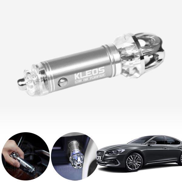 그랜져IG(17~) 음이온 냄새제거 공기청정기 cs01065 차량용품