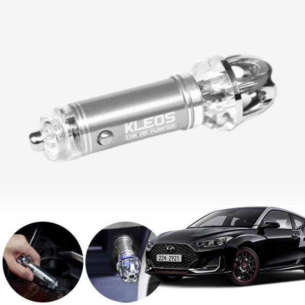 벨로스터N 음이온 냄새제거 공기청정기 cs01070 차량용품