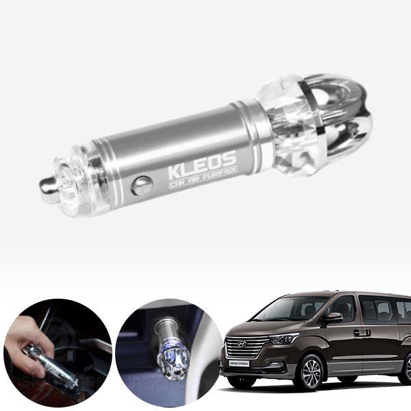 그랜드스타렉스(18~) 음이온 냄새제거 공기청정기 cs01071 차량용품