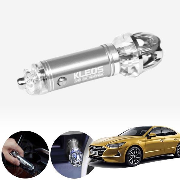 쏘나타DN8 음이온 냄새제거 공기청정기 cs01076 차량용품