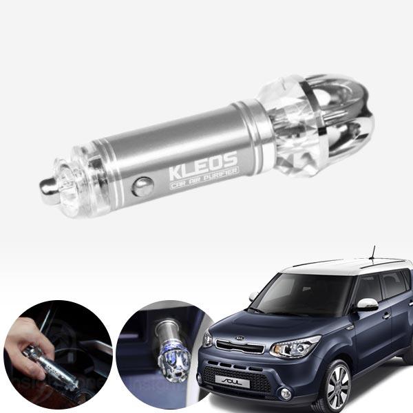 쏘울(올뉴)(14~) 음이온 냄새제거 공기청정기 cs02055 차량용품