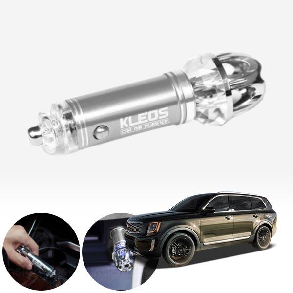 텔루라이드 음이온 냄새제거 공기청정기 cs02066 차량용품