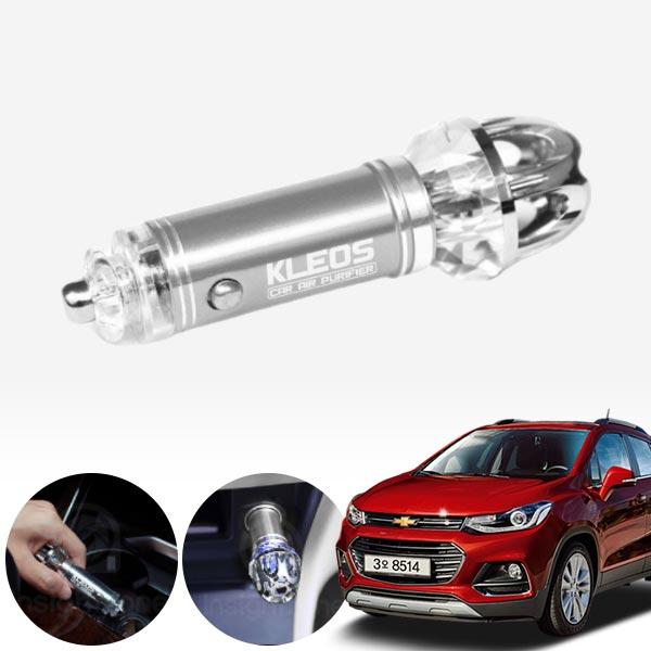 트랙스(더뉴) 음이온 냄새제거 공기청정기 cs03037 차량용품