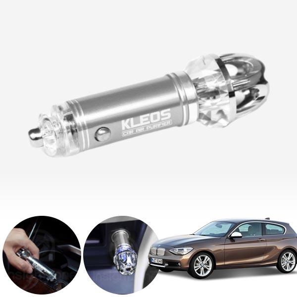 1시리즈(F20)(13~) 음이온 냄새제거 공기청정기 cs06002 차량용품