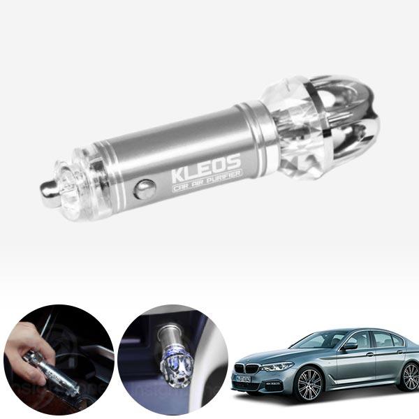 5시리즈(G30)(17~) 음이온 냄새제거 공기청정기 cs06037 차량용품