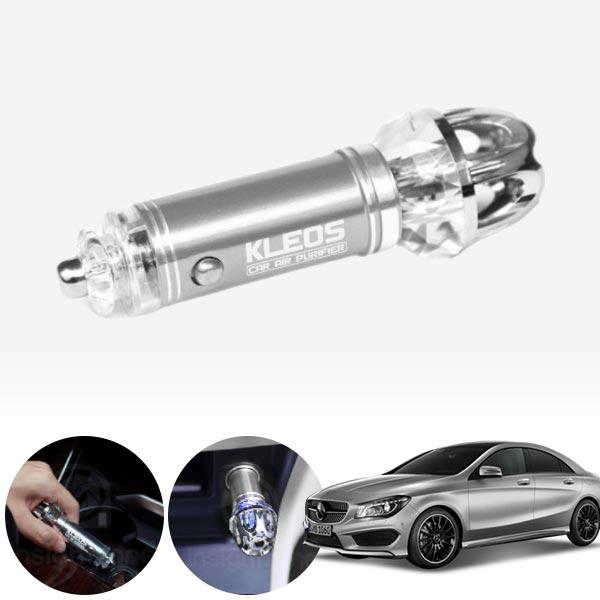 CLA클래스(C117)(14~) 음이온 냄새제거 공기청정기 cs07007 차량용품