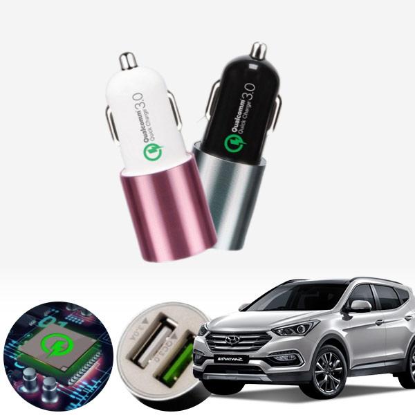싼타페DM(12~17) 퀄컴 3.0 급속USB 차량용충전기 PMN-1544578722 cs01041 차량용품