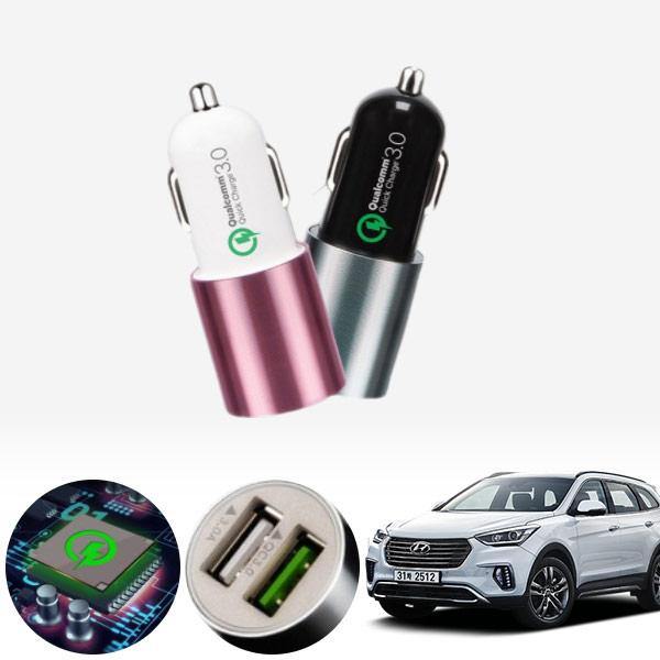 맥스크루즈 퀄컴 3.0 급속USB 차량용충전기 PMN-1544578722 cs01051 차량용품