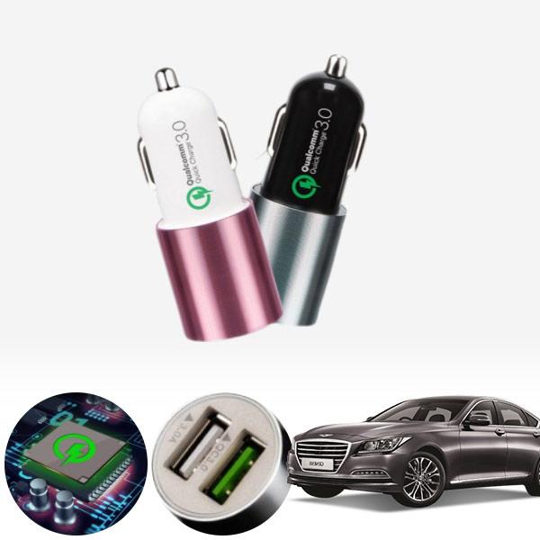 제네시스(뉴)(14~) 퀄컴 3.0 급속USB 차량용충전기 PMN-1544578722 cs01056 차량용품