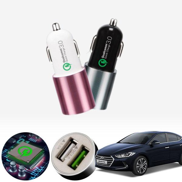 아반떼AD(15~) 퀄컴 3.0 급속USB 차량용충전기 PMN-1544578722 cs01057 차량용품