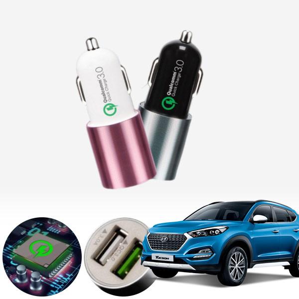 투싼(올뉴)(16~) 퀄컴 3.0 급속USB 차량용충전기 PMN-1544578722 cs01058 차량용품
