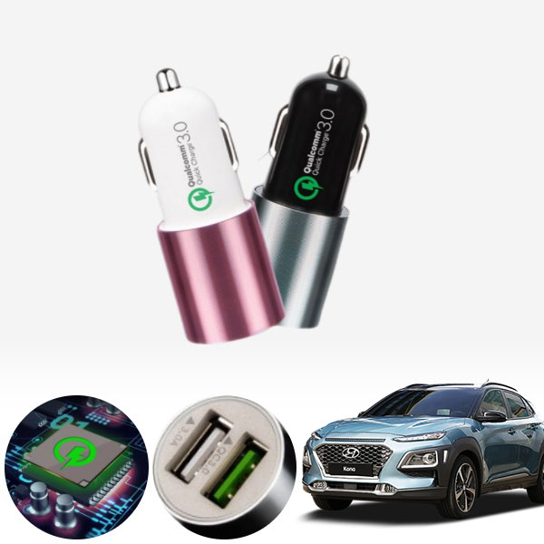 코나 퀄컴 3.0 급속USB 차량용충전기 PMN-1544578722 cs01067 차량용품
