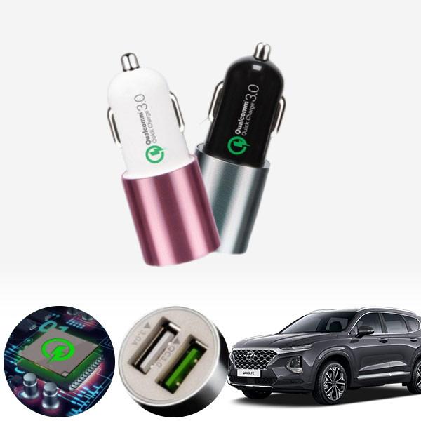 싼타페TM(18~) 퀄컴 3.0 급속USB 차량용충전기 PMN-1544578722 cs01069 차량용품