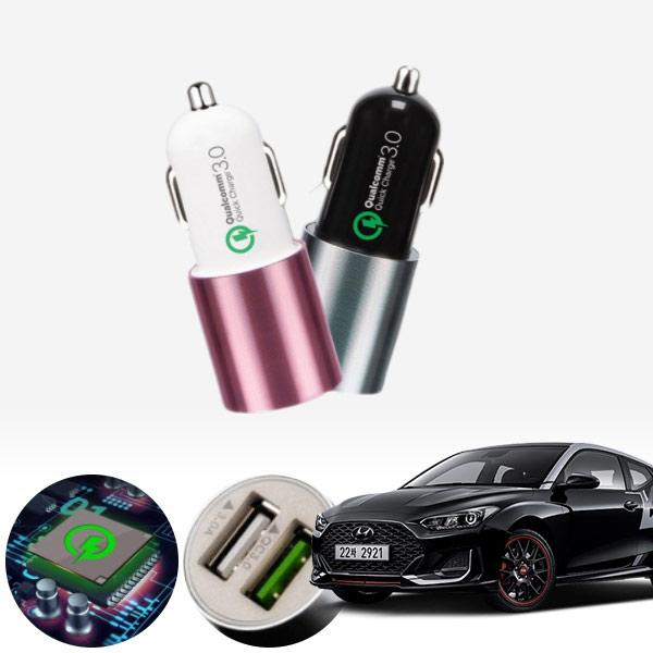 벨로스터N 퀄컴 3.0 급속USB 차량용충전기 PMN-1544578722 cs01070 차량용품