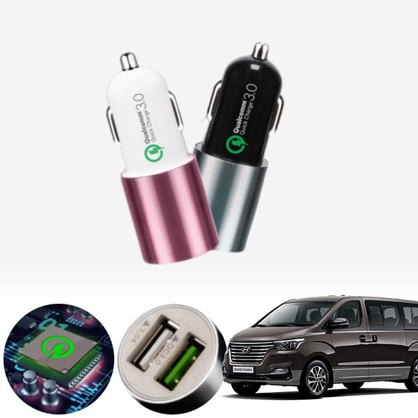 그랜드스타렉스(18~) 퀄컴 3.0 급속USB 차량용충전기 PMN-1544578722 cs01071 차량용품