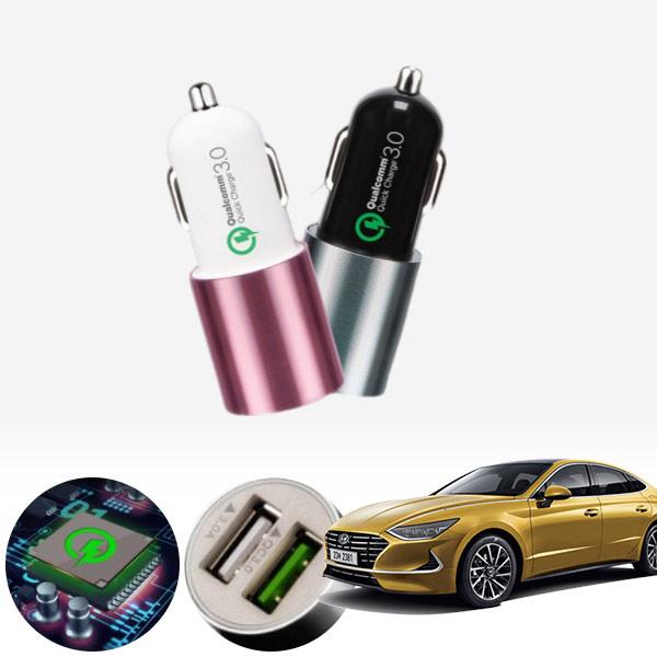 쏘나타DN8 퀄컴 3.0 급속USB 차량용충전기 PMN-1544578722 cs01076 차량용품