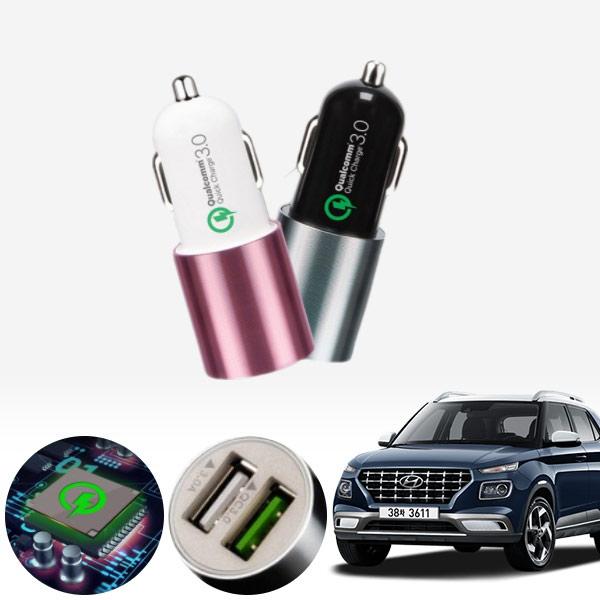 베뉴 퀄컴 3.0 급속USB 차량용충전기 PMN-1544578722 cs01078 차량용품
