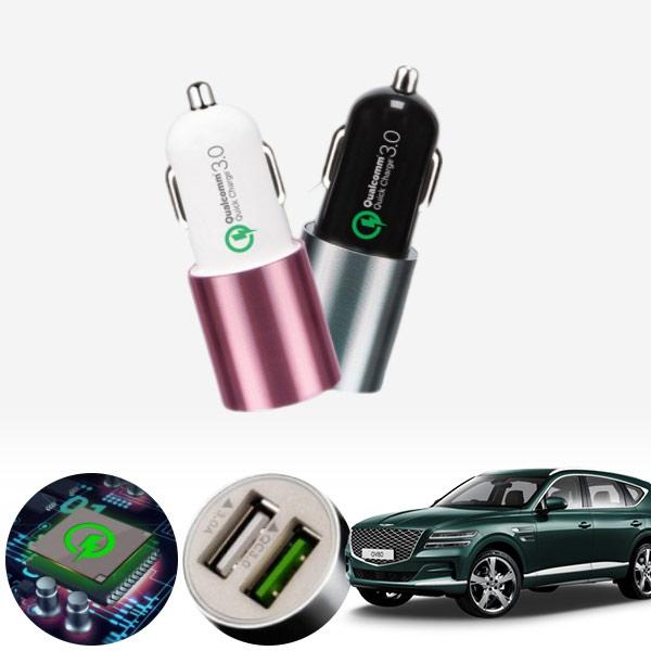 제네시스GV80' 퀄컴 3.0 급속USB 차량용충전기 PMN-1544578722 cs01080 차량용품