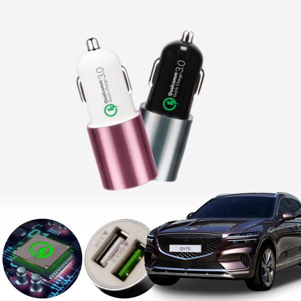 제네시스GV70' 퀄컴 3.0 급속USB 차량용충전기 PMN-1544578722 cs01082 차량용품