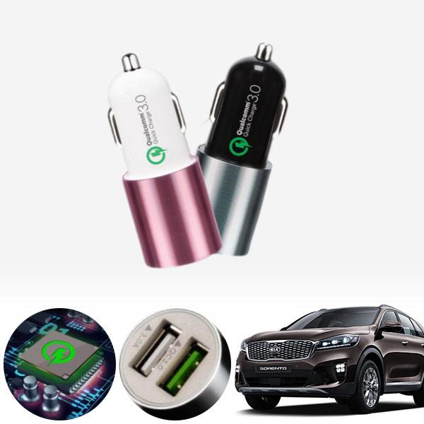 쏘렌토(올뉴)(15~) 퀄컴 3.0 급속USB 차량용충전기 PMN-1544578722 cs02052 차량용품