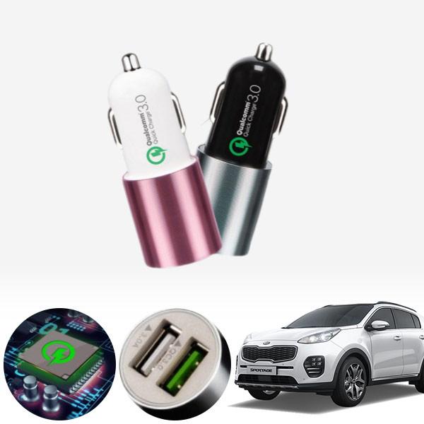스포티지QL(16~) 퀄컴 3.0 급속USB 차량용충전기 PMN-1544578722 cs02056 차량용품