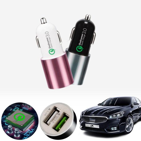 K7(올뉴)(16~) 퀄컴 3.0 급속USB 차량용충전기 PMN-1544578722 cs02058 차량용품